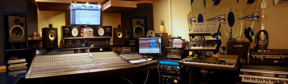 Recording Studio | MAP Studio Cafe, London